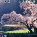 "Tema ""Japón"" para Windows 7"